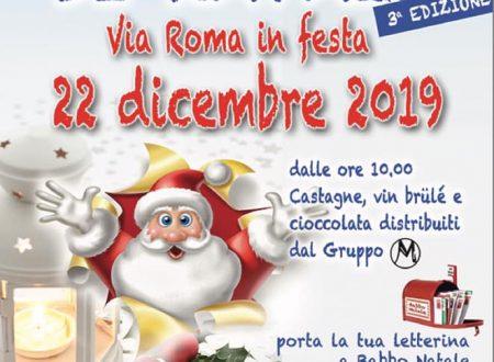 MERCATINI DI NATALE III°edizione 22/12/2019